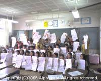 武蔵村山市立第8小学校の様子