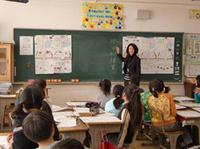 小学校4年生/茨城県牛久市立岡田小学校での出前授業の様子