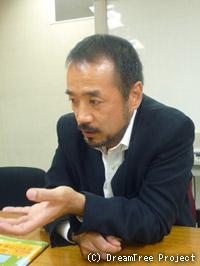 ドリキャリ インタビュー時 東田一人氏