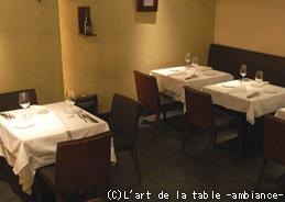 L'art de la table ambiance 店内の様子 落ち着いた雰囲気の中で大平氏こだわりのベルギーフレンチをいただける
