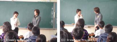 良い態度(写真右)と悪い態度(写真左)