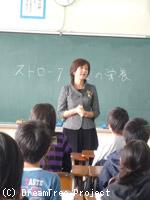 佐藤の講演