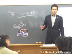 ストーリーを語る黄川田講師