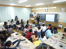 ドリツリ・レポートをアップしました/東京都日野市立平山小学校