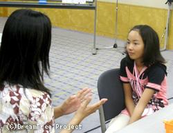 ドリームツリープロジェクト親子セミナーinいばらき