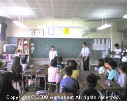 ~ドリームツリー特別授業@武蔵村山市立第8小学校~